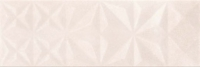 Opoczno dekorcsempe Opoczno Cloud beige glossy squares dekorcsempe 25 x 75